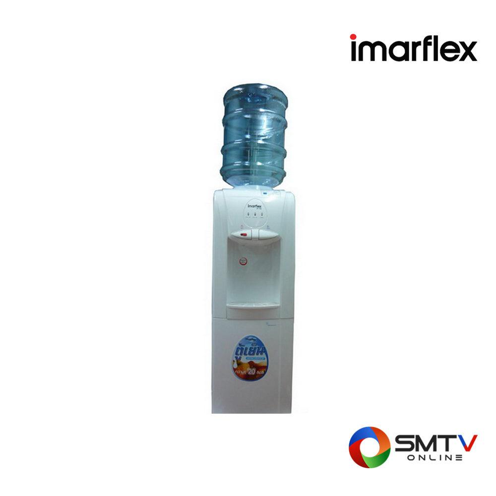 IMARFLEX เครื่องทำน้ำร้อน-เย็น รุ่น IF-102 ( IF-102 ) รหัสสินค้า : if102