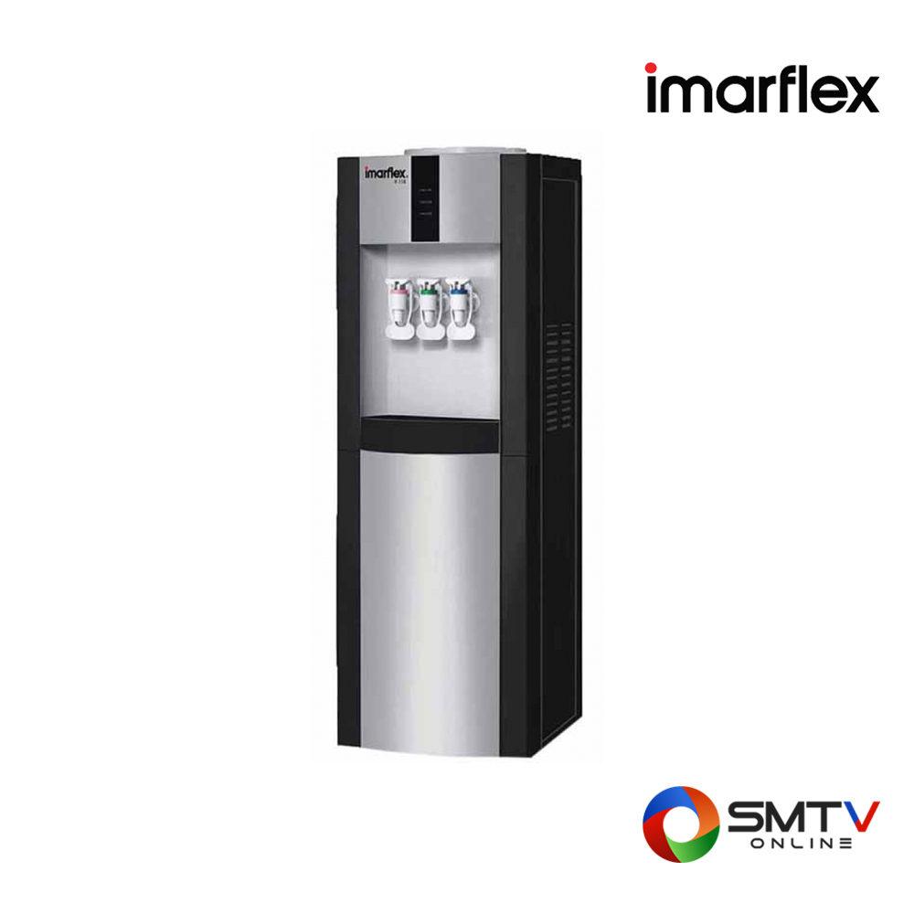 IMARFLEX เครื่องทำน้ำร้อน-เย็น รุ่น IF-118 ( IF-118 ) รหัสสินค้า : if118