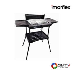 IMARFLEX เตาปิ้งย่าง รุ่น EG-641 ( EG-641 ) รหัสสินค้า : eg641