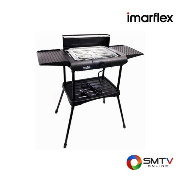 IMARFLEX-เตาปิ้งย่าง-รุ่น-EG-641