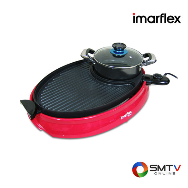 IMARFLEX-เตาปิ้งย่าง-รุ่น-IF-855
