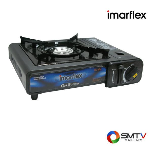 IMARFLEX-เตาแก๊สปิคนิค-รุ่น-IG-424