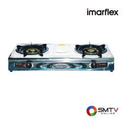 IMARFLEX เตาแก๊สหัวคู่ รุ่น IG-323 ( IG-323 ) รหัสสินค้า : ig323