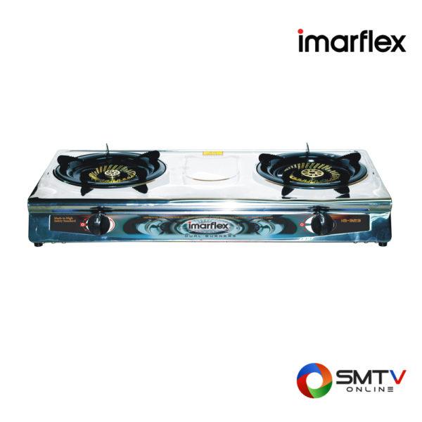 IMARFLEX-เตาแก๊สหัวคู่-รุ่น-IG-323