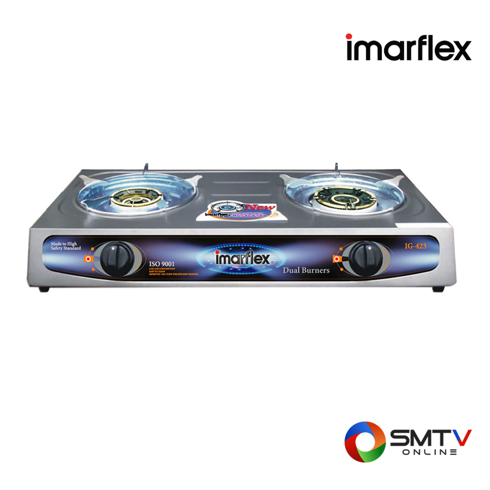 IMARFLEX เตาแก๊สหัวคู่ รุ่น IG-423