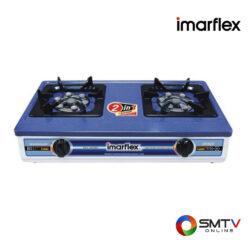 IMARFLEX เตาแก๊สหัวคู่ รุ่น IG-428 ( IG-428 ) รหัสสินค้า : ig428