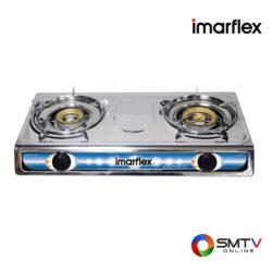 IMARFLEX เตาแก๊สหัวคู่ รุ่น IG-607 ( IG-607 ) รหัสสินค้า : ig607