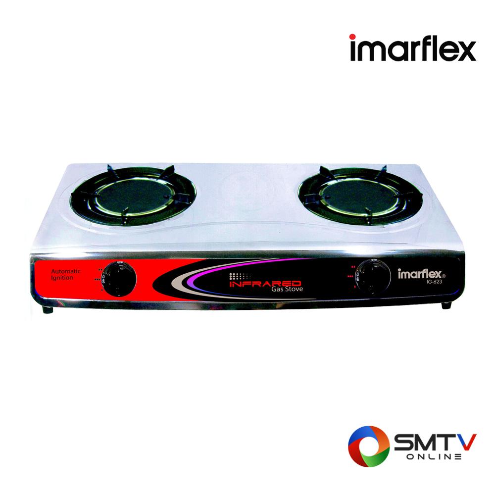 IMARFLEX เตาแก๊สหัวคู่ รุ่น IG-623I