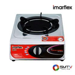 IMARFLEX เตาแก๊สอินฟาเรด รุ่น IG-411 ( IG-411 ) รหัสสินค้า : ig411