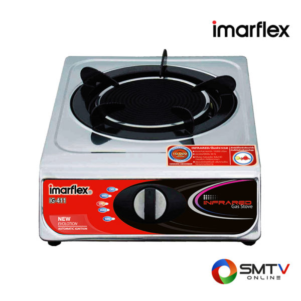 IMARFLEX-เตาแก๊สอินฟาเรด-รุ่น-IG-411
