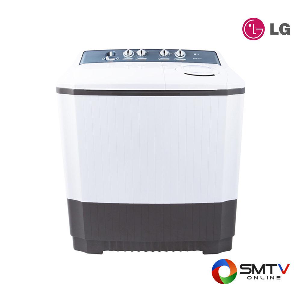 LG เครื่องซักผ้า 2 ถัง 13 KG. รุ่น WP-1650ROT จัดส่งฟรีกทม.และปริมณฑล / สินค้ามีจำนวนจำกัด ( WP-1650ROT ) รหัสสินค้า : wp1650rot