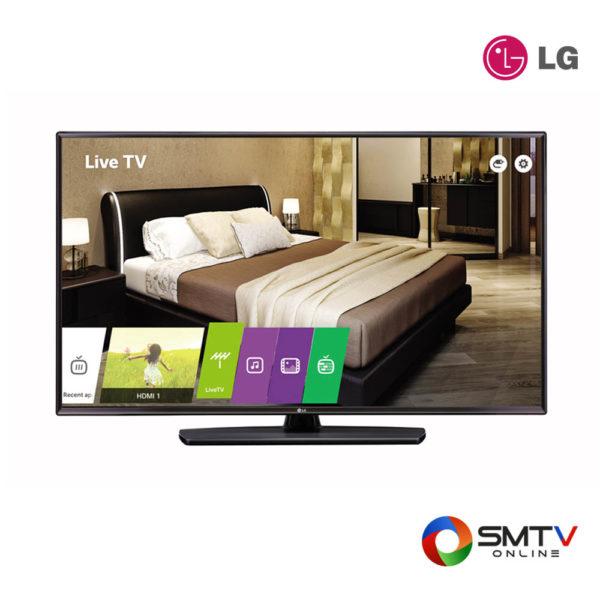 LG-LED-UHD-SMART-TV-55″-55LV761H