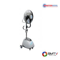 MASTERKOOL พัดลมไอน้ำ รุ่น MIE-24 ( MIE-24 ) รหัสสินค้า : mie24