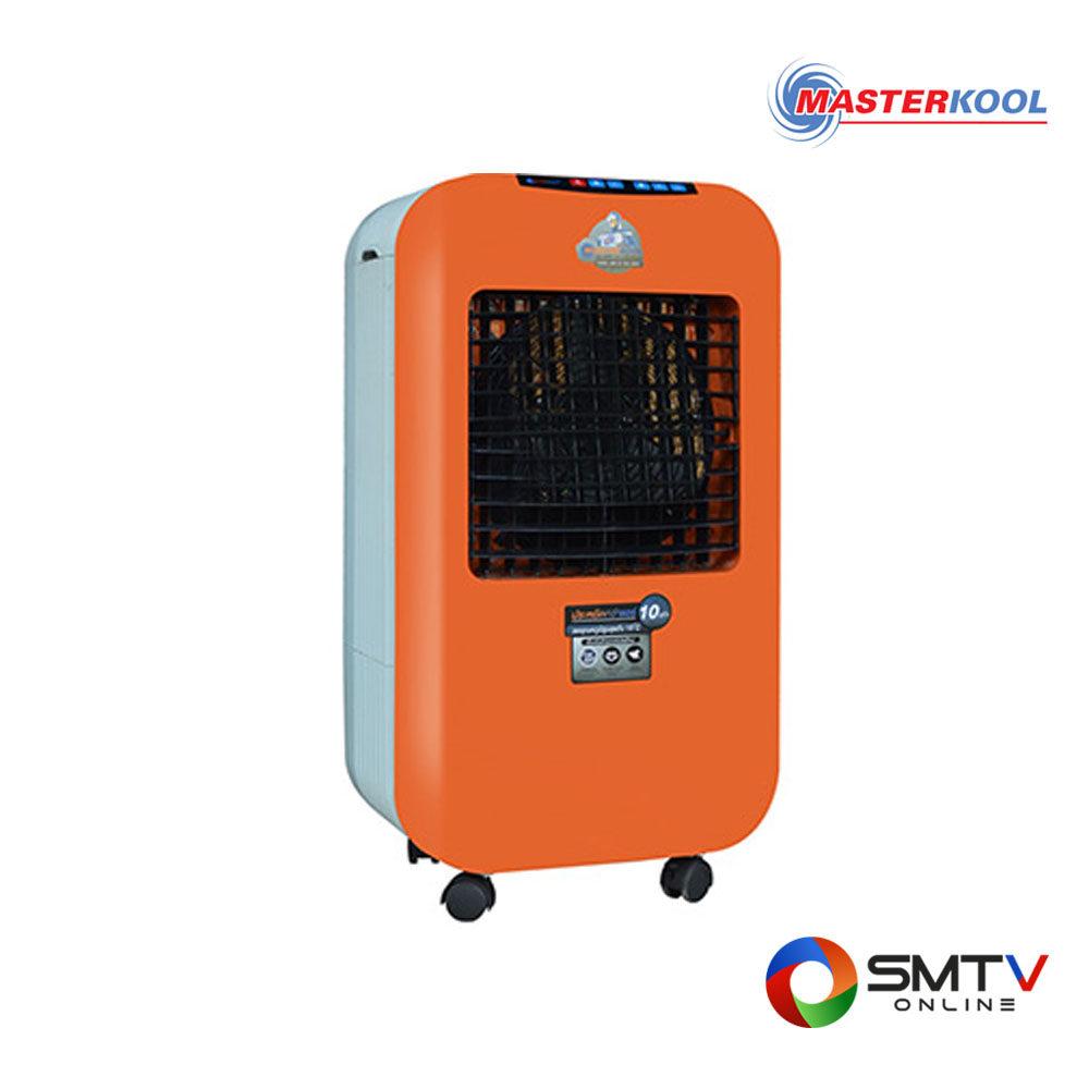 MASTERKOOL-พัดลมไอเย็น-รุ่น-MIK-25EXN-ส้ม