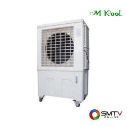 MASTERKOOL พัดลมไอเย็น รุ่น MKF-60L ( MKF-60L ) รหัสสินค้า : mkf60l