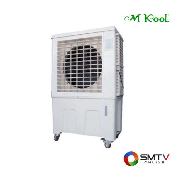 MASTERKOOL-พัดลมไอเย็น-รุ่น-MKF-60L