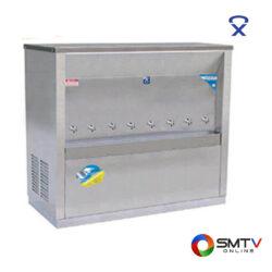 MAXCOOL ตู้ทำน้ำเย็น(แบบต่อท่อ) รุ่น MC-8P ( MC-8P ) รหัสสินค้า : mc8p
