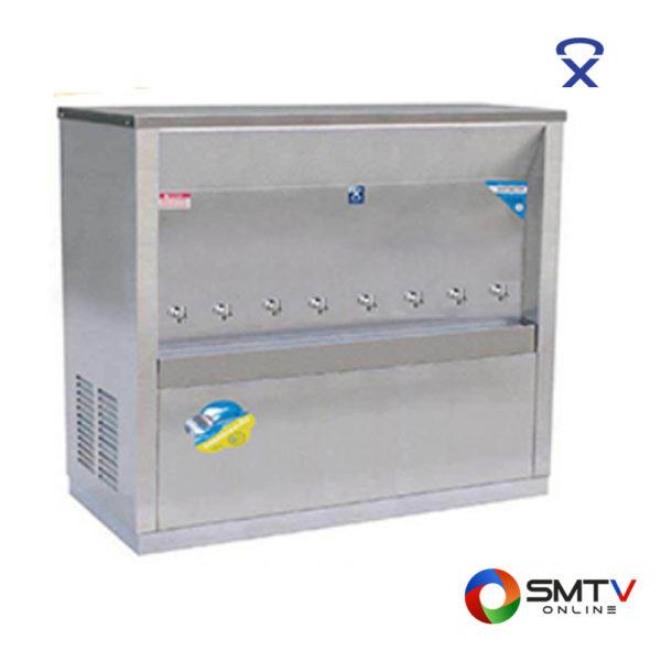 MAXCOOL ตู้ทำน้ำเย็นแบบต่อท่อ รุ่น MC 8P