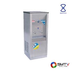 MAXCOOL ตู้ทำน้ำเย็น(แบบต่อท่อ) รุ่น MC2P ( MC2P ) รหัสสินค้า : mc2p