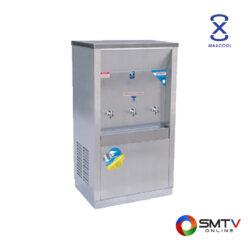 MAXCOOL ตู้ทำน้ำเย็น(แบบต่อท่อ) รุ่น MC3P ( MC3P ) รหัสสินค้า : mc3p