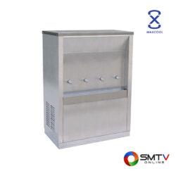 MAXCOOL ตู้ทำน้ำเย็น(แบบต่อท่อ) รุ่น MC4P ( MC4P ) รหัสสินค้า : mc4p
