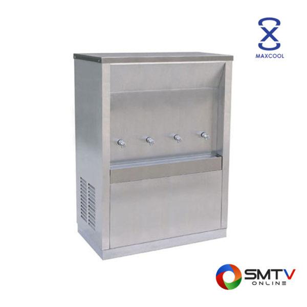 MAXCOOL-ตู้ทำน้ำเย็นแบบต่อท่อ-รุ่น-MC4P