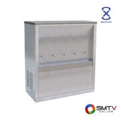 MAXCOOL ตู้ทำน้ำเย็น(แบบต่อท่อ) รุ่น MC5P ( MC5P ) รหัสสินค้า : mc5p