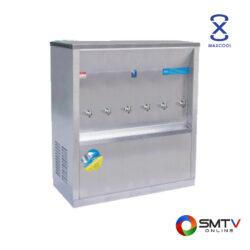 MAXCOOL ตู้ทำน้ำเย็น(แบบต่อท่อ) รุ่น MC6P ( MC6P ) รหัสสินค้า : mc6p