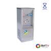 MAXCOOL ตู้ทำน้ำเย็น-น้ำร้อน(แบบต่อท่อ) รุ่น MCH-2PW ( MCH-2PW ) รหัสสินค้า : mch2pw