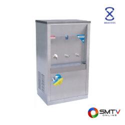 MAXCOOL ตู้ทำน้ำเย็น-น้ำร้อน(แบบต่อท่อ) รุ่น MCH-3P ( MCH-4P ) รหัสสินค้า : mch3p
