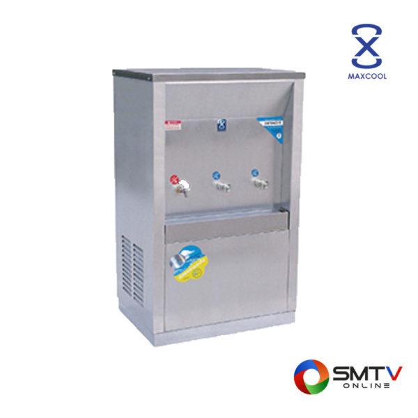 MAXCOOL ตู้ทำน้ำเย็น น้ำร้อนแบบต่อท่อ รุ่น MCH 3PW