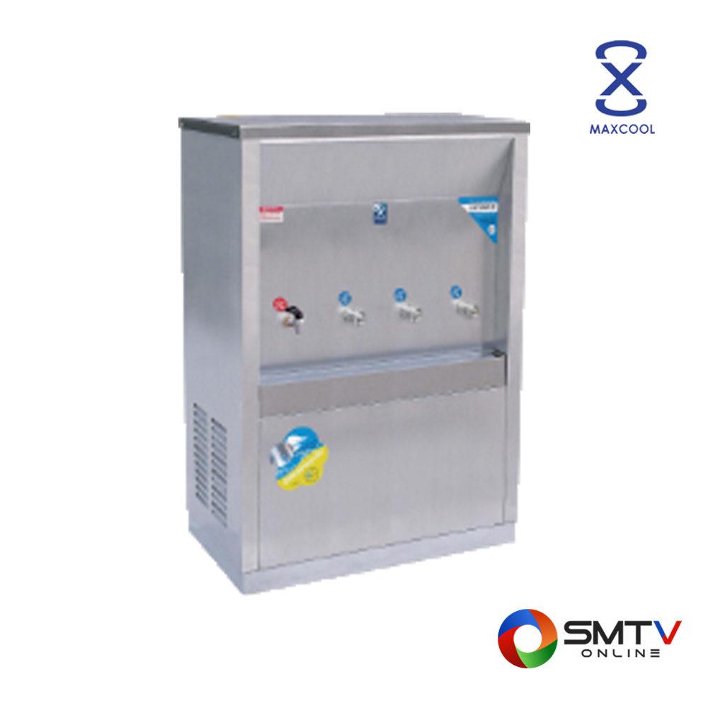 MAXCOOL ตู้ทำน้ำเย็น-น้ำร้อน(แบบต่อท่อ) รุ่น MCH-4P ( MCH-4P ) รหัสสินค้า : mch4p