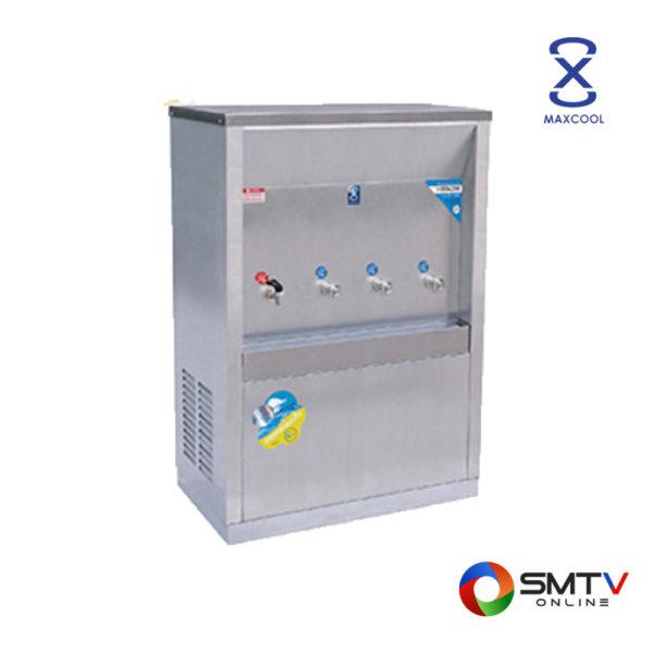 MAXCOOL ตู้ทำน้ำเย็น น้ำร้อนแบบต่อท่อ รุ่น MCH 4PW