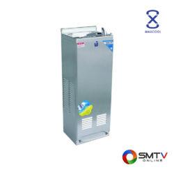MAXCOOL ตู้ทำน้ำเย็น (แบบต่อท่อ) รุ่น MC6FN ( MC6FN ) รหัสสินค้า : mc6fn