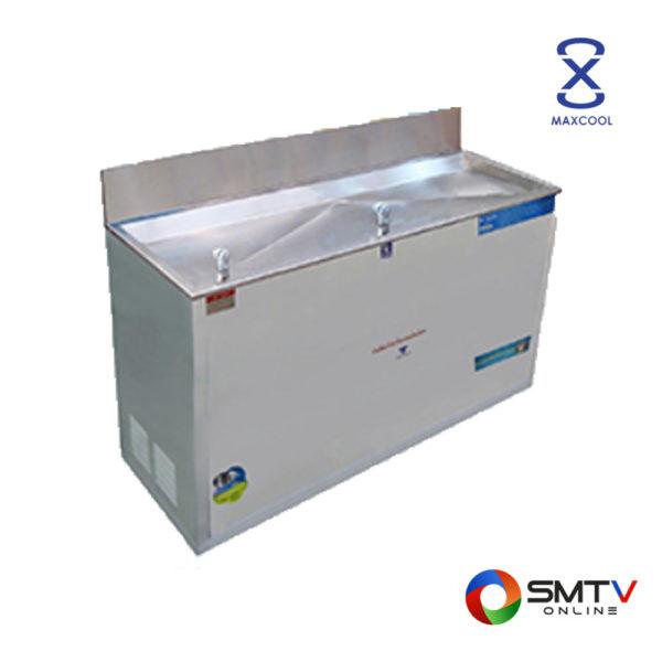 MAXCOOL-ตู้ทำน้ำเย็น-รุ่น-MCR2