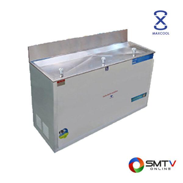 MAXCOOL-ตู้ทำน้ำเย็น-รุ่น-MCR3