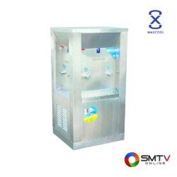 MAXCOOL ตู้ทำน้ำเย็น(แบบต่อท่อ) รุ่น OS-2 ( OS-2 ) รหัสสินค้า : os2