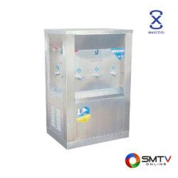 MAXCOOL ตู้ทำน้ำเย็น(แบบต่อท่อ)  รุ่น OS-3 ( OS-3 ) รหัสสินค้า : os3