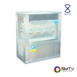 MAXCOOL ตู้ทำน้ำเย็น รุ่น OS-4 ( OS-4 ) รหัสสินค้า : os4