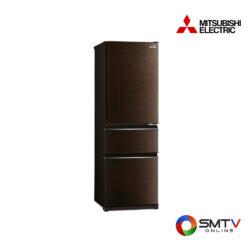 MITSUBISHI ตู้เย็น 3 ประตู 11.5 คิว รุ่น MR-CX38EM ( MR-CX38EM ) รหัสสินค้า : mrcx38em