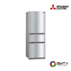 MITSUBISHI ตู้เย็น 3 ประตู 11.5 คิว รุ่น MR-CX38EM-ST ( MR-CX38EM ) รหัสสินค้า : mrcx38emst