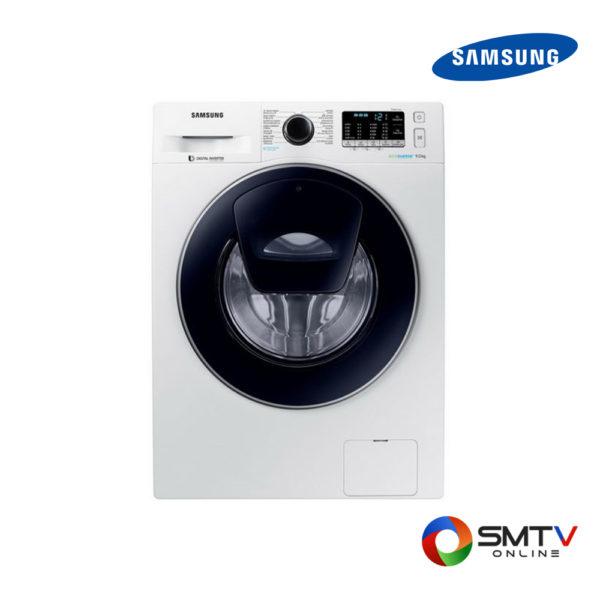 SAMSUNG-เครื่องซักผ้าฝาหน้า-รุ่น-WW90K54E0UW