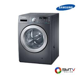 SAMSUNG เครื่องซักผ้า/อบผ้า รุ่น WD14F5K5ASG ( WD14F5K5ASG ) รหัสสินค้า : wd14f5k5asg