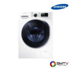 SAMSUNG เครื่องซักผ้า รุ่น WD90K6410OW ( WD90K6410OW ) รหัสสินค้า : wd90k6410ow