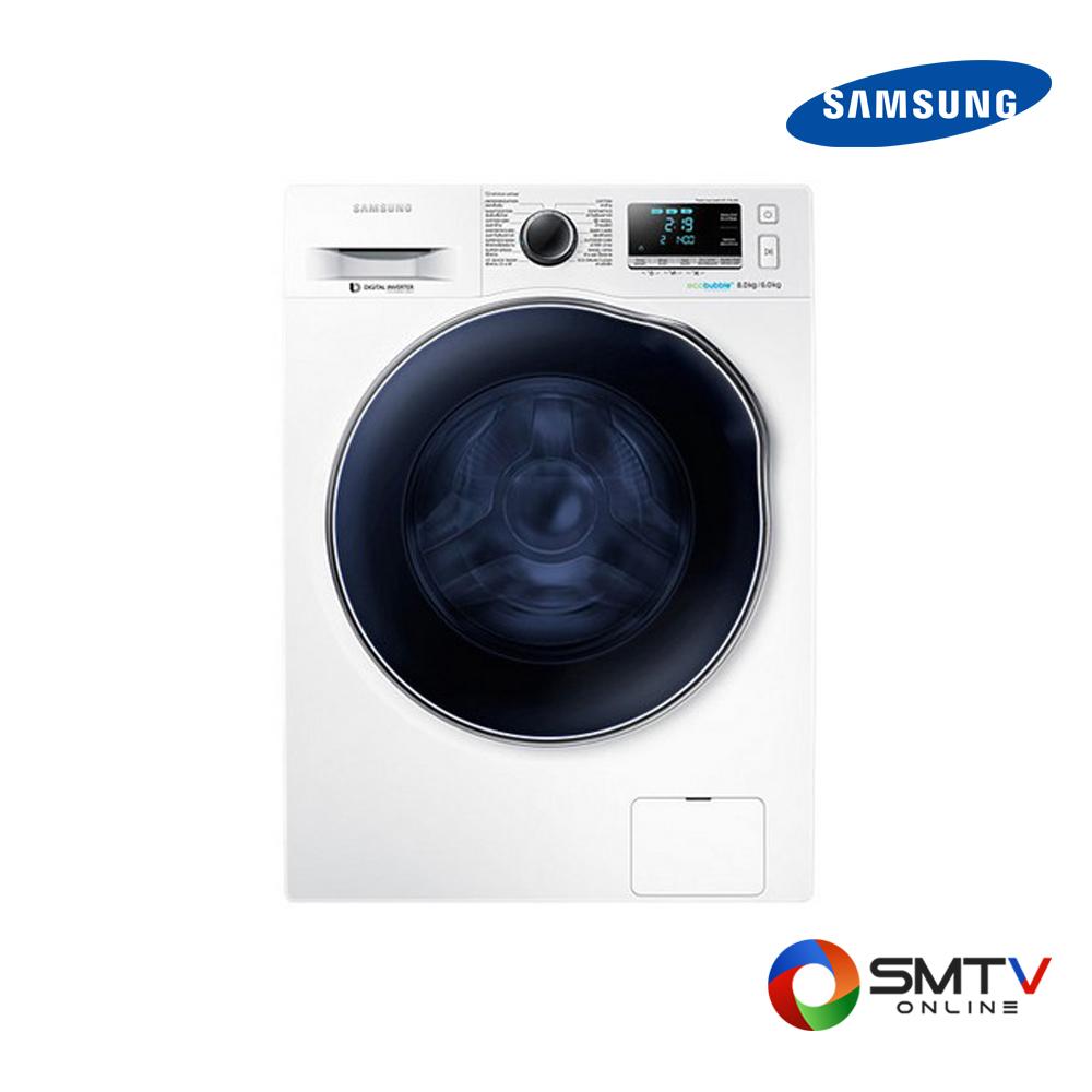 SAMSUNG เครื่องซักผ้า รุ่น WD80J6410AW