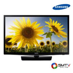 SAMSUNG LED TV 24″ UA24H4003ARXXT ( HW-J250 ) รหัสสินค้า : ua24h4003arxxt
