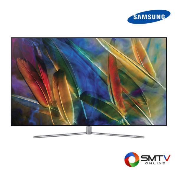 SAMSUNG-LED-TV-55″-QA55Q7FAMKXXT