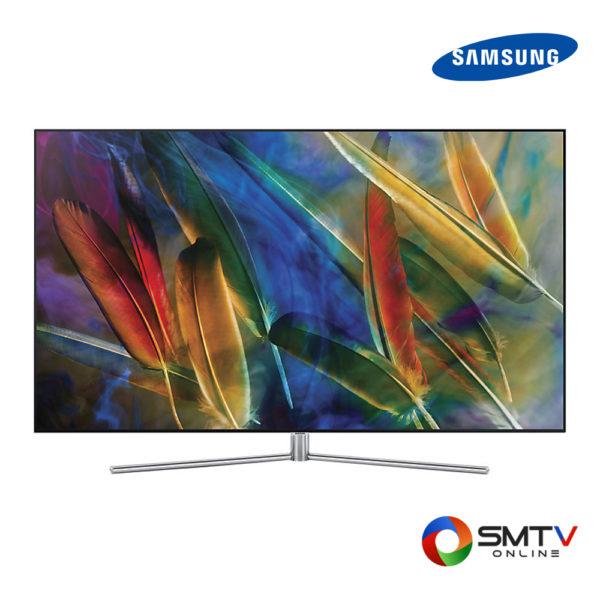 SAMSUNG-LED-TV-75″-QA75Q7FAMKXXT
