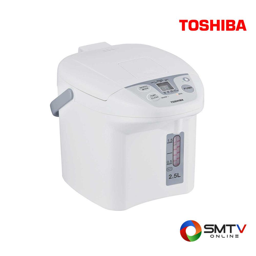 TOSHIBA-กระติกน้ำร้อน-2.5-ลิตร-รุ่น-PLK-25FL-n
