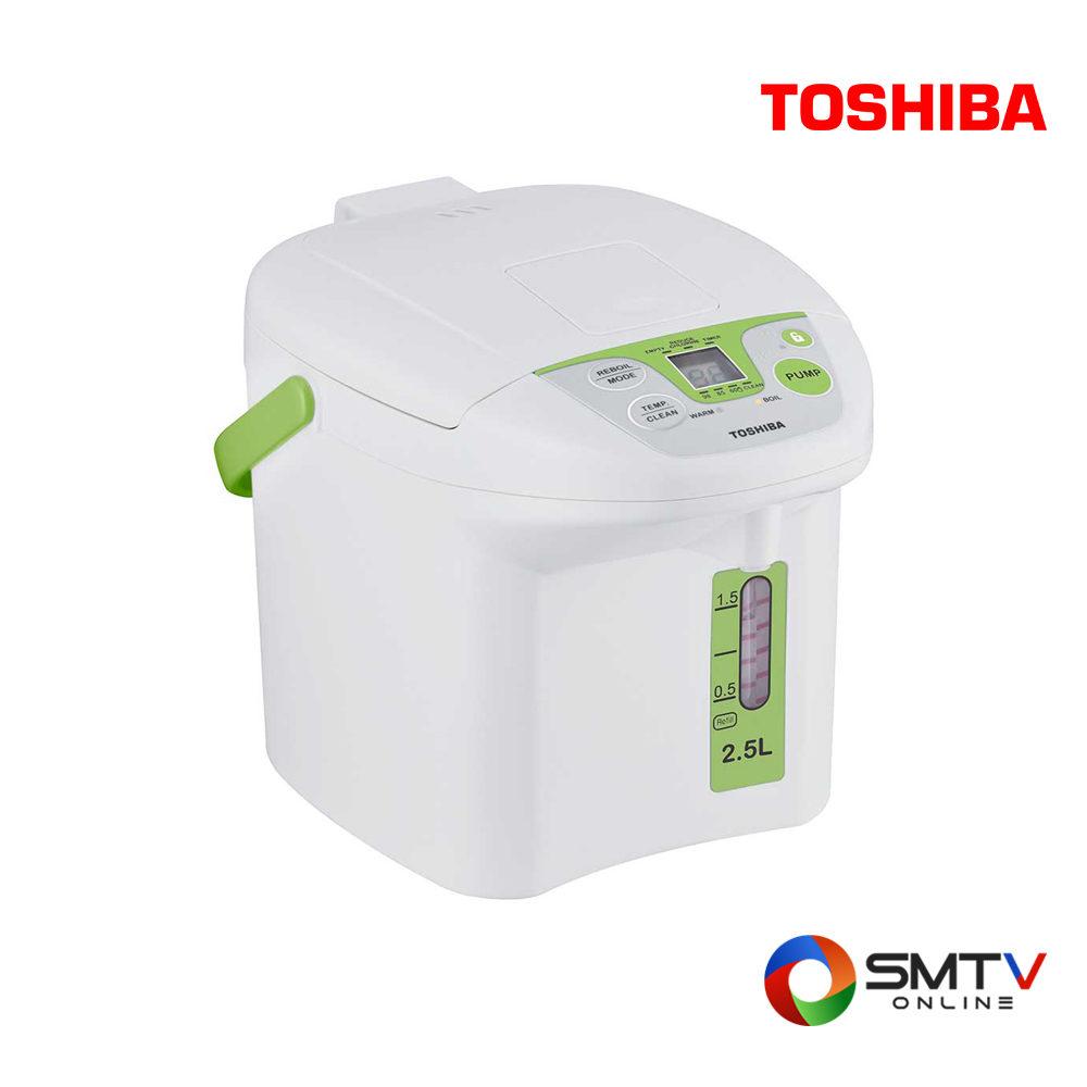 TOSHIBA-กระติกน้ำร้อน-2.5-ลิตร-รุ่น-PLK-25FLng